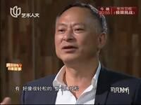 通往光明的路程:杜琪峰专访(下)