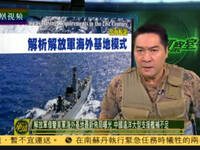 """北京部署""""四大金刚""""赴南海战区 黄岩岛曝异动"""