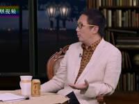 叶海林:被社会排斥的人很容易接受极端思想