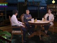 王冲:希拉里要是没当选我就裸奔