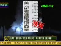 不自量力!蔡英文竟做这一危险举动挑衅北京台海开战