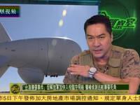 解放军加快入役临空飞船 填补导弹侦测死角