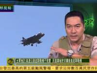 蔡英文若敢做这事 给了北京一最佳收复台湾的机会
