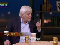 """雅克-贝汉:""""享受""""过北京雾霾 太难受了"""