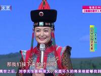铿锵女帅贤惠妻 于月仙