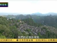 绿色的希望——贵州石阡扶贫纪(上)