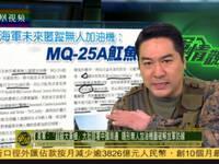 美军研制秘密武器破解南海防线 不料北京留有这手!