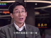 对话物理学家薛其坤