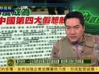 外媒:印度成中国第4大假想敌 或在边境搞事