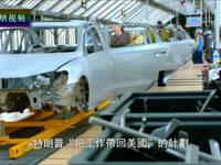 中美制造业PK时代是否到来