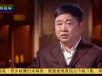 专访故宫博物院院长单霁翔