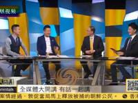 """台湾拍宣传片""""黑""""大陆 劝民众不要犯罪"""