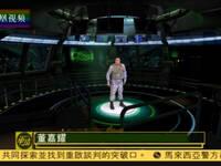 中国海军研改8类弹炮 提升攻击陆地目标能力