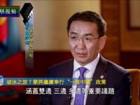 专访蒙古国外长蒙赫奥尔吉勒