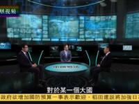 东风乍起——解析2017火箭军密集训练