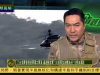 朝鲜准备对韩致命袭击!北京也怕金正恩手上这种武器