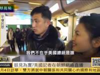 美记者在朝鲜直播 在商店看到爱马仕范思哲