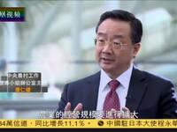 专访中央农村工作领导小组办公室主任唐仁健(上)