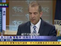 """安理会磋商朝鲜局势 美方明确称""""双暂停""""不可行"""