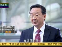 专访中央农村工作领导小组办公室主任唐仁健(下)
