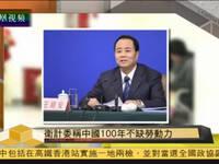 卫计委:中国未来100年内不缺人口数量和劳动力