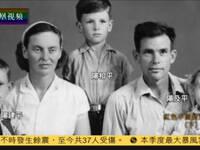 红色中国的洋孩子(下)
