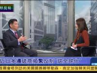 中国日程表或引领新全球合作方向
