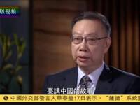 专访人体器官捐献与移植委员会主任委员黄洁夫(上)