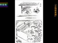 中国元素日本制(三):制墨世家古梅园