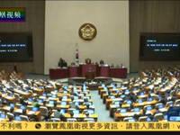 韩国在野党促朴槿惠坦白接受调查真诚道歉