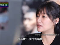 徐静蕾——我的幸福跟婚姻无关