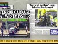 英国议会大厦因袭击事件暂时关闭