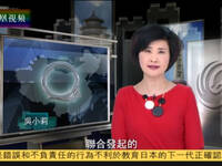 专访人体器官捐献与移植委员会主任委员黄洁夫(下)