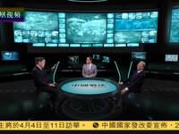 2017军情新观察——解析中国军费增长