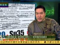 台湾东岸战略凸显 解放军潜艇突破岛链要津