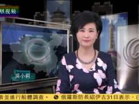 专访西藏自治区主席齐扎拉(上集)