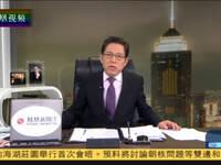 韩智库:中国高新技术五年内将赶超韩国