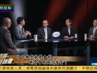 印巴核武竞赛加剧 威胁中国周边安全?
