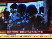 韩国防部:全面准备应对朝核威胁