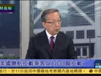 美联航强制乘客下机 华裔乘客被拖拽满脸是血