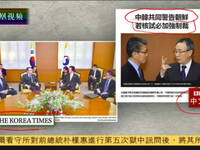 中韩共同警告朝鲜 若核试必加强制裁
