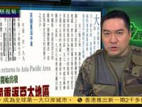 台媒:日本拉拢英国重返亚太 航母或巡航南海