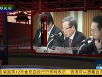 中日邦交正常化45周年 日本计划开展纪念活动