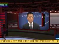 外交部:中美就朝鲜半岛局势保持密切沟通