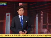 特朗普:暂不会将中国列为汇率操纵国