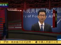 外交部重申反对萨德:将采取必要措施维护国家安全利益