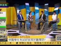 2017乒乓球亚锦赛 日本新星平野美宇虐哭中国女乒