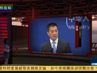 外交部:冀美韩维护地区和平 立即停止部署萨德