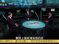 军演与核试——谁将引爆朝鲜半岛?