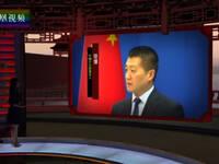 外交部:对近期朝鲜核导开发动向严重关切